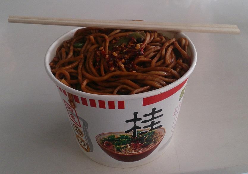 En vecka i Beijing – Lunch på olika sätt